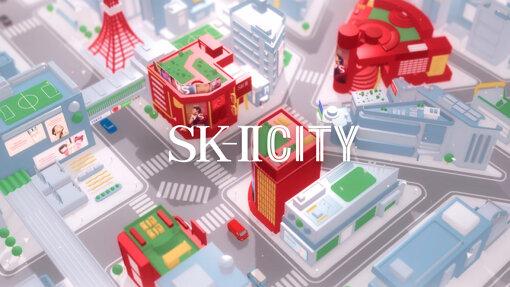 東京の街並みに着想を得たバーチャルシティ「SK-II City」がウェブ上に展開。SK-II STUDIOの映像作品や舞台裏を見ることができる