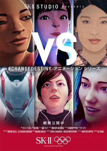 「VSシリーズ」キービジュアル