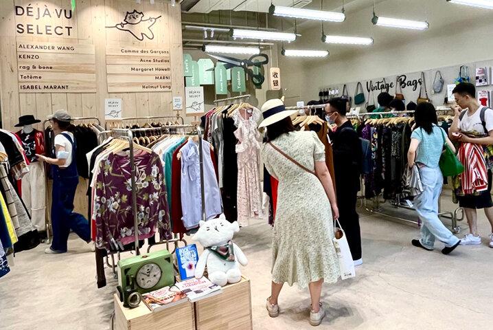エコ意識、ヴィンテージ文化が浸透するには?中国の古着屋の挑戦