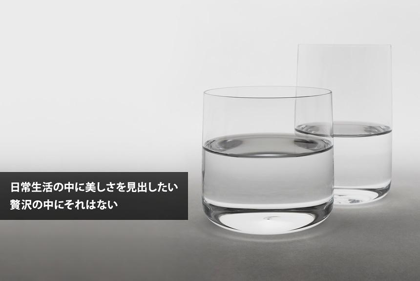 誰もが手に入れられる一流のデザイン「ANDO'S GLASS」の秘密