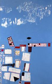 《宇宙都市休日》1991年  ©:公益財団法人ミモカ美術振興財団