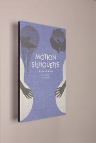 『Motion Silhouette』梶原恵、新島龍彦