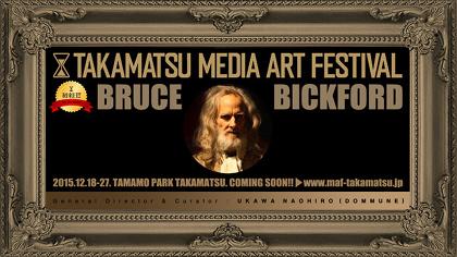 『高松メディアアート祭 第1回 The Medium of the Spirit -メディアアート紀元前-』ブルース・ビックフォード来日告知ビジュアル