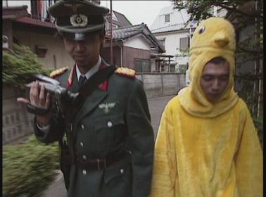 『1995東京大虐犯』