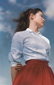 『青空娘』 ©KADOKAWA 1957