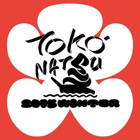 『TOKO-NATSU』ロゴ