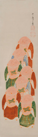 伊藤若冲『伏見人形図』1799(寛政11)年 紙本・彩色 山種美術館
