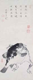 伊藤若冲『河豚と蛙の相撲図』18世紀(江戸時代)紙本・墨画