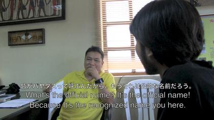 丹羽良徳『ゴミの山の命名権を販売する』2014-15年、ビデオスティル