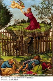サンドロ・ボッティチェリ『オリーブ園の祈り』グラナダ、王室礼拝堂 Archivo fotográfico de la Capilla Real de Granada