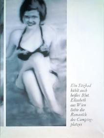 ゲルハルト・リヒター『エリザベート』1965年 東京都現代美術館蔵 © Gerhard Richter 2016