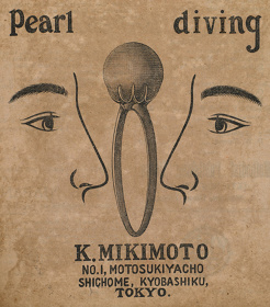 『Pearl Diving』 ©Simon Fujiwara Courtesy of TARO NASU