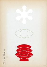 永井裕明作品