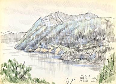 スケッチブック『摩周湖』1965年 平山郁夫 平山郁夫シルクロード美術館蔵
