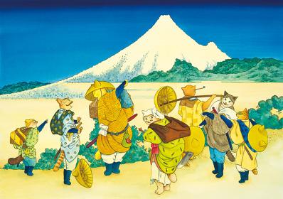 ますむらひろし『宝永山出現(富嶽百景)』2011年発表 ©ますむら・ひろし