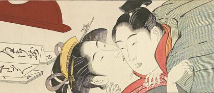 鳥居清長『袖の巻』国際日本文化研究センター蔵
