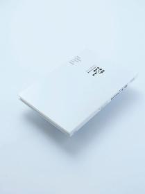 『世界一美しい本を作る男~シュタイデルとの旅 DVDブック』