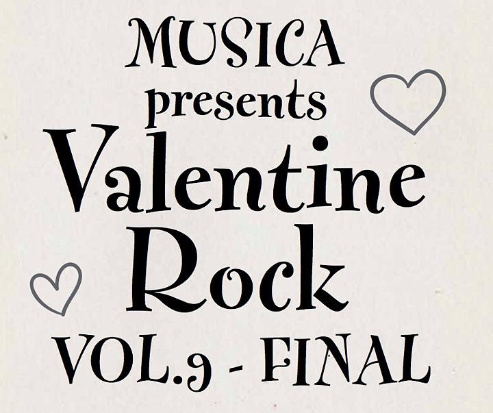 『VALENTINE ROCK 2016~愛のロックを鳴らそう~VOL.9―FINAL』ロゴ