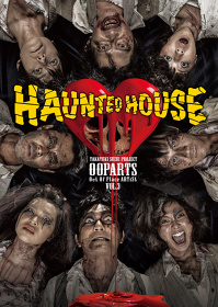 『TAKAYUKI SUZUI Project OOPARTS Vol.3「HAUNTED HOUSE」』ビジュアル