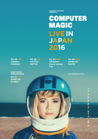 『Computer Magic ジャパン・ツアー』フライヤービジュアル