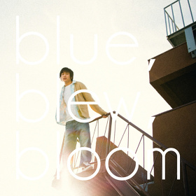 """Superendroller LIVE""""scene02""""『blue , blew , bloom』メインビジュアル"""