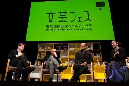 『東京国際文芸フェスティバル2014』オープニング