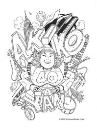 矢野顕子デビュー40周年記念ロゴ