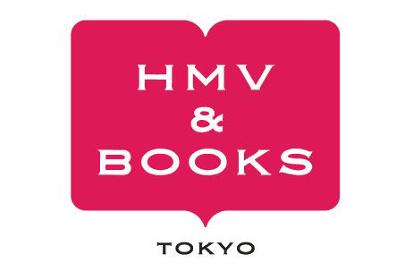 HMV&BOOKS TOKYOロゴ