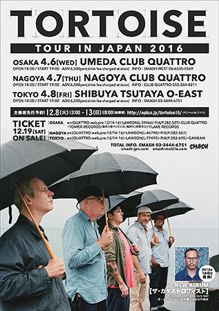 Tortoise『TOUR IN JAPAN 2016』フライヤービジュアル