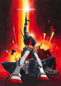 『劇場版「機動戦士ガンダムⅢ めぐりあい宇宙編」ポスター用イラスト』1981年 ©創通・サンライズ