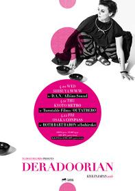 『Tugboat Records presents Deradoorian Live in JAPAN 2016』フライヤービジュアル