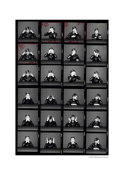 『Paul Smith + Masayoshi Sukita for David Bowie 2016』メインビジュアル ©1977 Masayoshi Sukita