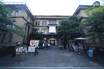 『第2回京都ふるどうぐ市』の様子