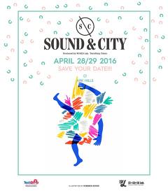 『SOUND AND CITY』ビジュアル