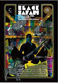 BLACK SMOKER RECORDS PRESENTS『BLACK SAFARI』チラシビジュアル