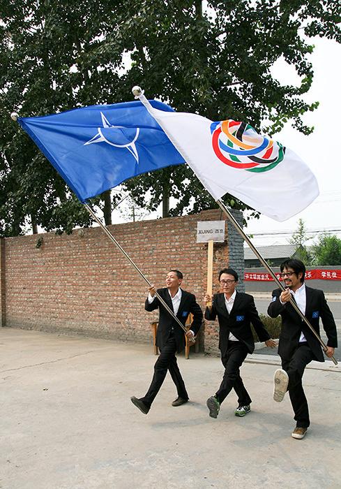 西京人『第3章:ようこそ西京に−西京オリンピック』2008