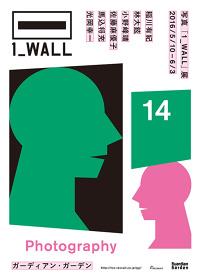 第14回写真『1_WALL』展ポスタービジュアル