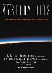 Hostess Club Presents『Mystery Jets 来日公演』チラシビジュアル