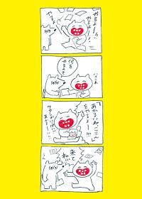 とくながあきこ個展『あかるいね、こてん』メインビジュアル ©Akiko Tokunaga