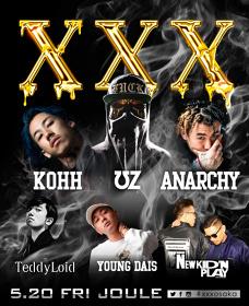 『XXX』フライヤービジュアル