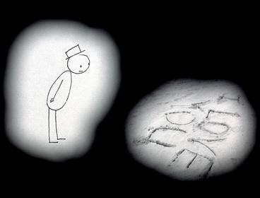 『きっと全て大丈夫』 ©Bitter Films