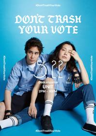 『DON'T TRASH YOUR VOTE』フライヤービジュアル
