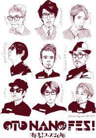 『オトナの!フェス OTO-NANO FES!2016』江口寿史イラストによる限定Tシャツデザイン