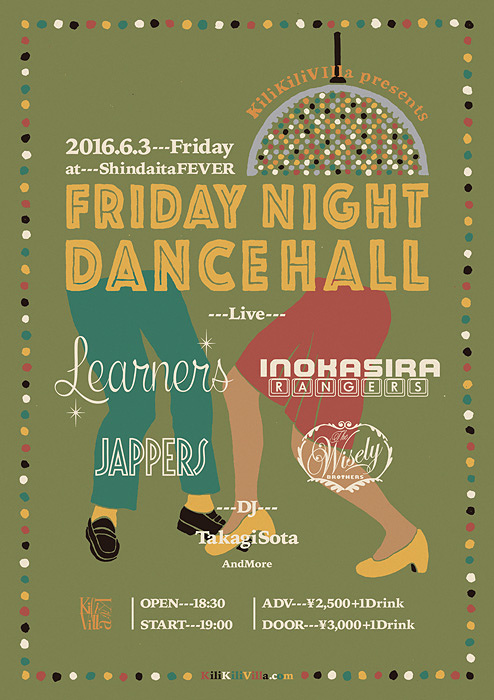 KiliKiliVIlla presents『Friday Night DANCEHALL』メインビジュアル
