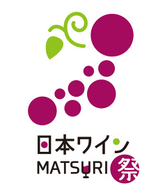 第2回『日本ワインMATSURI祭』in 豊洲 メインビジュアル