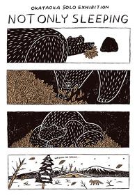 OKATAOKA solo exhibition『NOT ONLY SLEEPING』チラシビジュアル