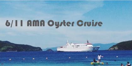 『AMA Oyster Cruise ~ゆらゆらしながら海士町に想いを馳せる~』メインビジュアル