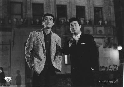 『あいつばかりが何故もてる』©1962松竹株式会社