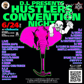 『D.L PRESENTS HUSTLERS CONVENTION NIGHT』メインビジュアル
