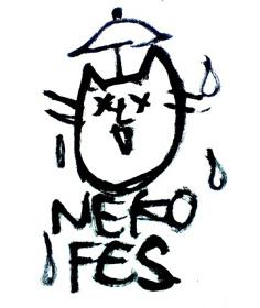 『ネコフェス2016』ロゴ